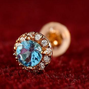片耳ピアス ブルートパーズ ダイヤモンド 大粒 取り巻き スタッドピアス ピンクゴールドk18 11月誕生石 レディース