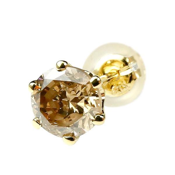 メンズ 片耳ピアス ブラウンダイヤモンド 1ct イエローゴールドK18 大粒 一粒 ダイヤ 18金 スタッドピアス 男性用 あす楽