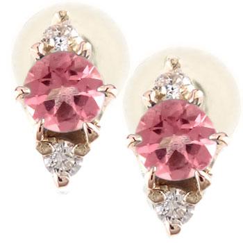 ピンクトルマリン ダイヤモンド ピアス ピンクゴールドk18 10月誕生石