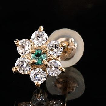 メンズ 片耳ピアス ダイヤモンド エメラルド ピアス フラワー 花 スタッドピアス ピンクゴールドk18