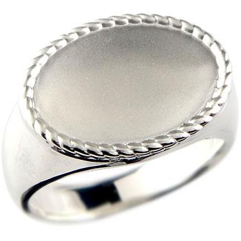 メンズ 印台 リング 地金 指輪 ホワイトゴールドk18 つや消し