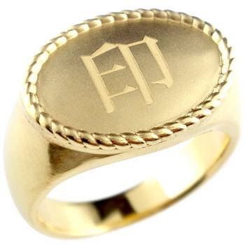 メンズ 印台 リング 地金 指輪 イエローゴールドk18 つや消し