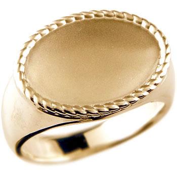 メンズ 印台 リング 地金 指輪 ピンクゴールドk18 つや消し