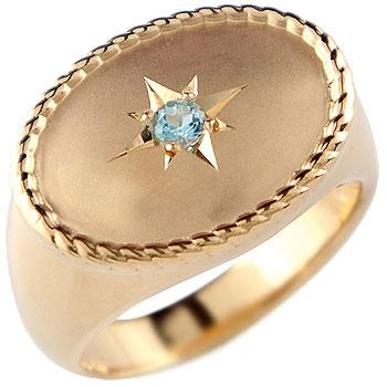 メンズ 印台 リング 指輪 ピンクゴールドk18 地金 指輪 つや消し