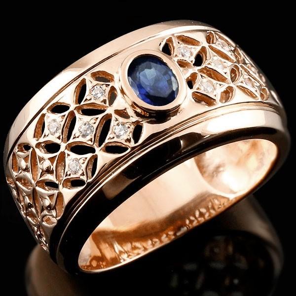 リング ダイヤモンド サファイア ピンクゴールドk18 指輪 透かし 幅広リング  レディース 18金