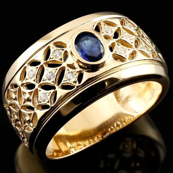 リング ダイヤモンド サファイア イエローゴールドk10 指輪 透かし 幅広リング  レディース 10金