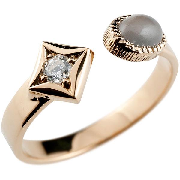 メンズ リング グレームーンストーン ピンクゴールドk18 リング 指輪 婚約指輪 18金 ダイヤ柄 菱形 フリーサイズ 男性用 コントラッド 東京