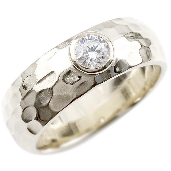 メンズ ダイヤモンド ホワイトゴールドk18 指輪 ダイヤ 一粒 大粒 ダイヤモンドリング 幅広 ストレート 槌目 槌打ち ロック仕上げ 男性用 k18