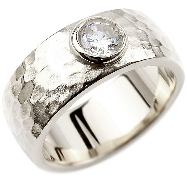 メンズ キュービックジルコニア ホワイトゴールドk10 指輪 一粒 大粒 キュービックジルコニアリング 幅広 ストレート 槌目 槌打ち ロック仕上げ 男性用 k10