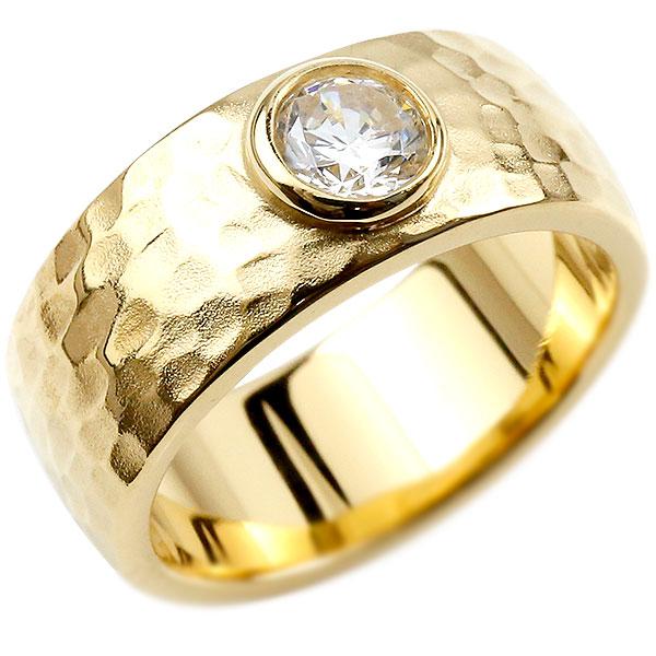 メンズ キュービックジルコニア イエローゴールドk10 指輪 一粒 大粒 キュービックジルコニアリング 幅広 ストレート 槌目 槌打ち ロック仕上げ 男性用 k10
