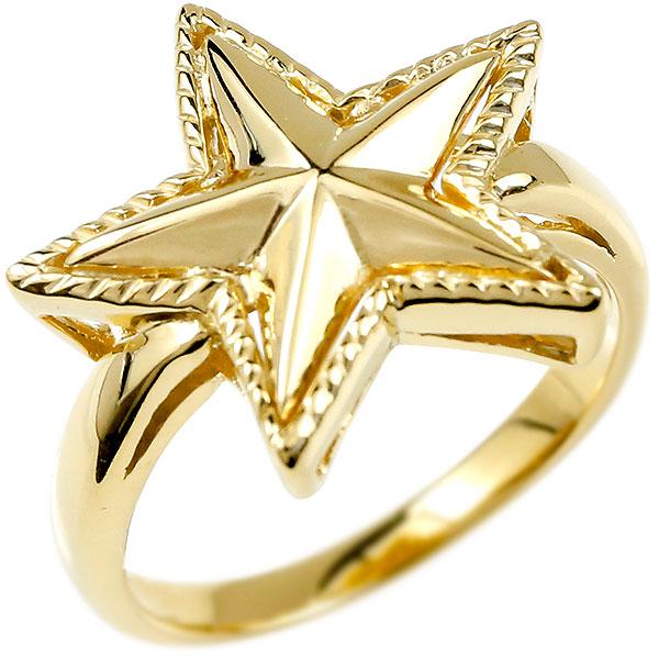 メンズ リング イエローゴールドk18 星 指輪 スター ミル打ち 18金 地金 男性用