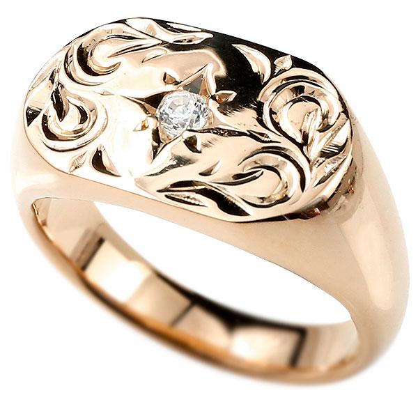 メンズ ハワイアンジュエリー リング ダイヤモンド ピンクゴールドk10 印台 指輪 幅広 ハワイアン スクロール ダイヤ 一粒 10金男性用