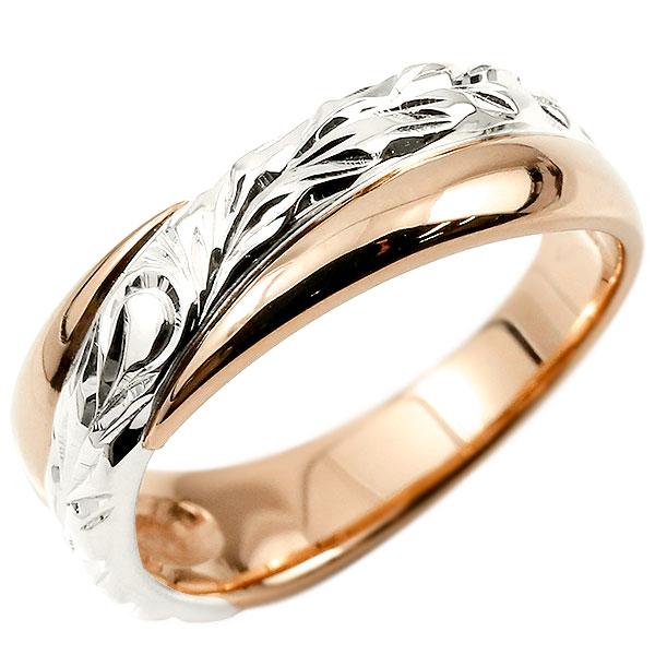 ハワイアンジュエリー メンズリング 婚約指輪 プラチナ エンゲージリング ピンキーリング リング 指輪 一粒 ピンクゴールドk18 18金コンビ 18k pt900