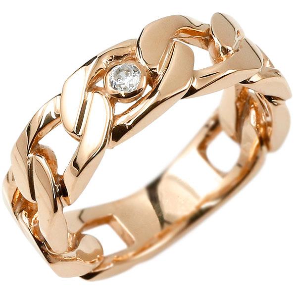 メンズ 喜平リング ダイヤモンド ピンクゴールドk10 リング 指輪 婚約指輪 10金 キヘイ 鎖 ダイヤ 一粒 幅広 男性用