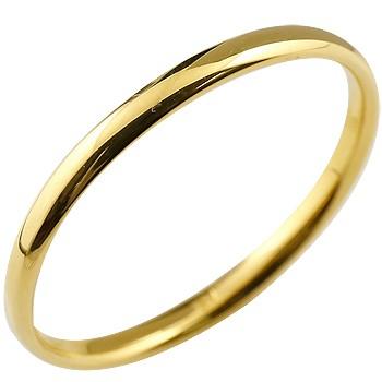 イエローゴールドk18 リング 指輪