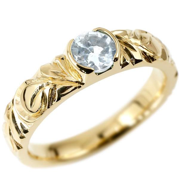 ハワイアンジュエリー リング アクアマリン 指輪 イエローゴールドk18 幅広 一粒 大粒 ハワイアン マイレ スクロール 誕生石 ピンキーリング