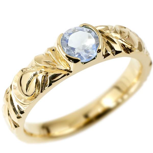 ハワイアンジュエリー リング ブルームーンストーン 指輪 イエローゴールドk18 幅広 一粒 大粒 ハワイアン マイレ スクロール 誕生石 ピンキーリング