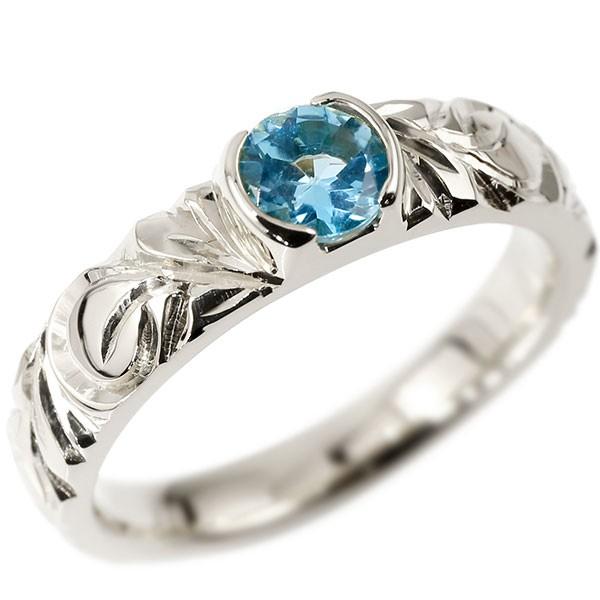 ハワイアンジュエリー リング ブルートパーズ 指輪 シルバー 幅広 一粒 大粒 ハワイアン マイレ スクロール 誕生石 ピンキーリング