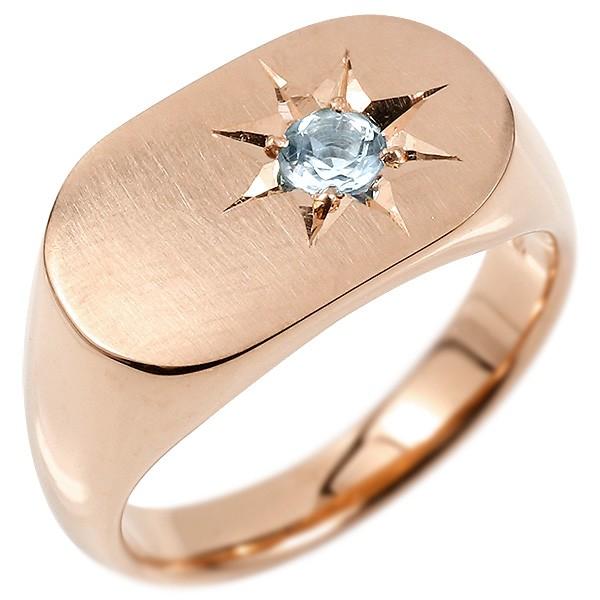 メンズ リング アクアマリン ピンクゴールドk18 印台 幅広 指輪 つや消し サテン仕上げ リング 一粒 後光留め 男性用 ピンキーリング 宝石