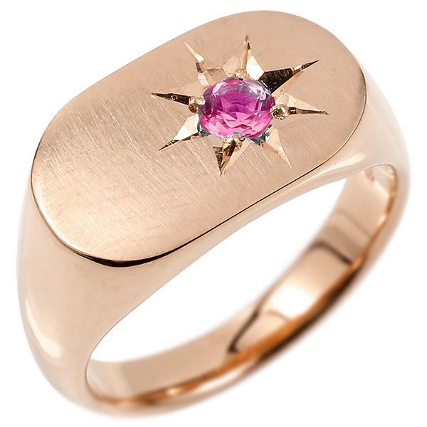 メンズ リング ルビー ピンクゴールドk18 印台 幅広 指輪 つや消し サテン仕上げ リング 一粒 後光留め 男性用 ピンキーリング 宝石