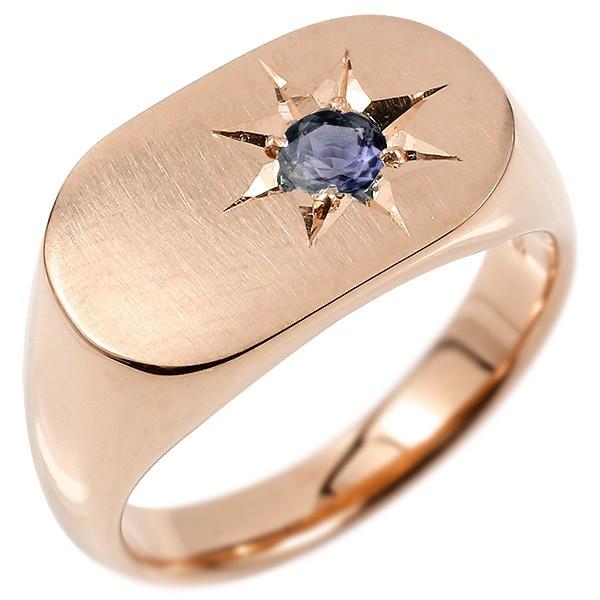 メンズ リング アイオライト ピンクゴールドk18 印台 幅広 指輪 つや消し サテン仕上げ リング 一粒 後光留め 男性用 ピンキーリング 宝石