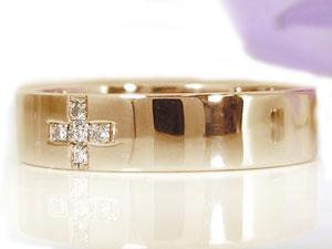 クロス ダイヤモンド リング エンゲージリング ピンクゴールドK18 婚約指輪