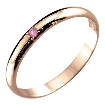 ピンキーリング ピンクトルマリン リング 指輪 ピンクゴールドk18 10月誕生石