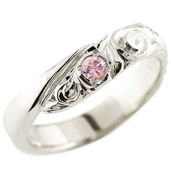 メンズ ハワイアンジュエリー  プラチナリング 指輪 ハワイアンリング スパイラル pt900 男性用