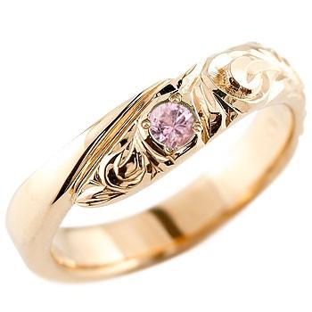 ハワイアンジュエリー ピンクゴールドリング 指輪 ハワイアンリング スパイラル k18 男性用