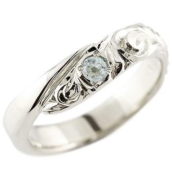 ハワイアンジュエリー ホワイトゴールドリング 指輪 ハワイアンリング スパイラル k10 男性用