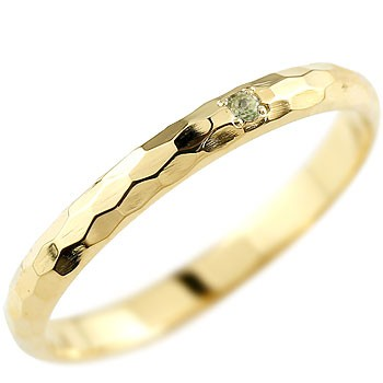 ペリドット ピンキーリング イエローゴールドk18 指輪 一粒 8月誕生石 18金
