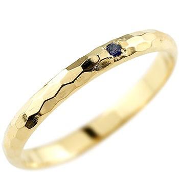 サファイア ピンキーリング イエローゴールドk18 指輪 一粒 9月誕生石 18金