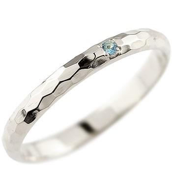 ブルートパーズ  ピンキーリング プラチナリング 指輪 一粒 11月誕生石