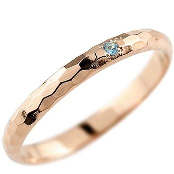 ブルートパーズ ピンキーリング ピンクゴールドk18 指輪 一粒 11月誕生石 18金