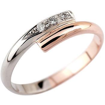 ダイヤモンド リング 指輪 ピンクゴールドK18 プラチナ 18金 ダイヤモンドリング