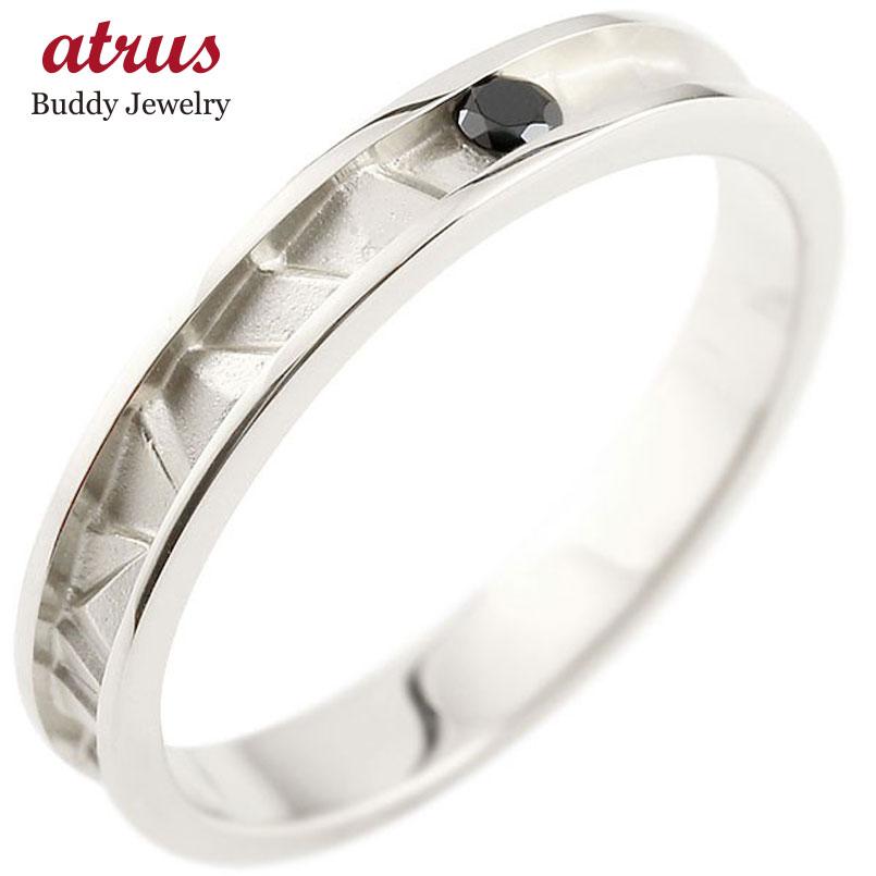 シルバーリング 指輪 ピンキーリング ダイヤリング つや消し シンプル