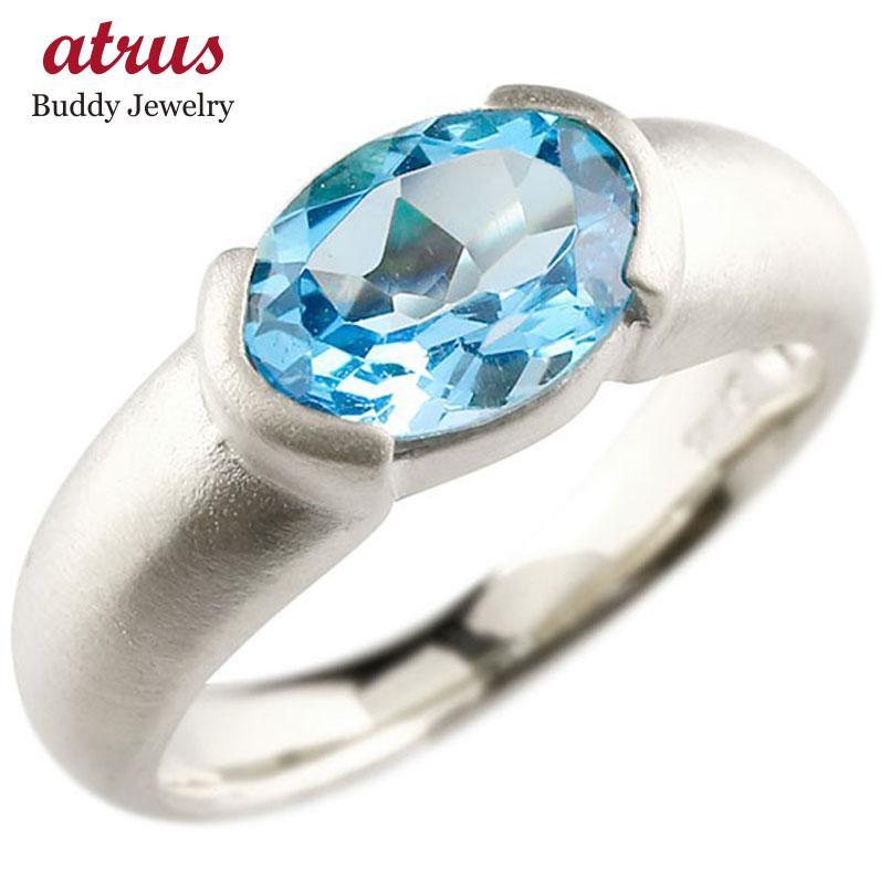 エンゲージリング プラチナ 大粒 一粒 ブルートパーズ リング ピンキーリング 指輪 pt900 指輪
