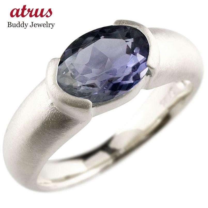 エンゲージリング シルバー 大粒 一粒 アイオライト リング ピンキーリング 指輪 sv925 指輪