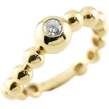 鑑定書付き ダイヤモンド 指輪 丸玉 ボールリング イエローゴールドK18 S字 カーブ ダイヤ ダイヤモンドリング 一粒 SIクラス