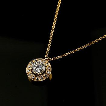 メンズジュエリー ダイヤモンド ネックレス ペンダント 大粒ダイヤ イエローゴールドk18 取り巻き ミル打ち
