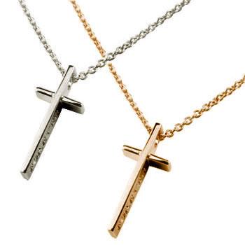 ペアネックレス ペアペンダント クロス 地金 シンプル ネックレス ペンダント ピンクゴールドk18  ホワイトゴールドk18十字架