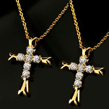 ペアネックレス ペアペンダント クロス ダイヤモンド ネックレス ペンダント イエローゴールドk18 十字架 ダイヤ レディース