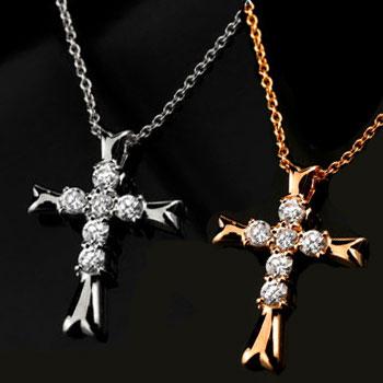 ペアネックレス ペアペンダント クロス ダイヤモンド ネックレス ペンダント ピンクゴールドk18 ホワイトゴールドk18 十字架 ダイヤ レディース