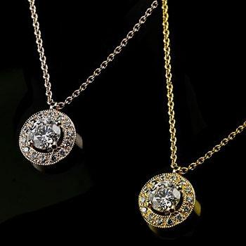 ペアネックレス ペアペンダント ダイヤモンド ネックレス ペンダント イエローゴールドk18 ホワイトゴールドk18 取り巻き ミル打ち ダイヤ