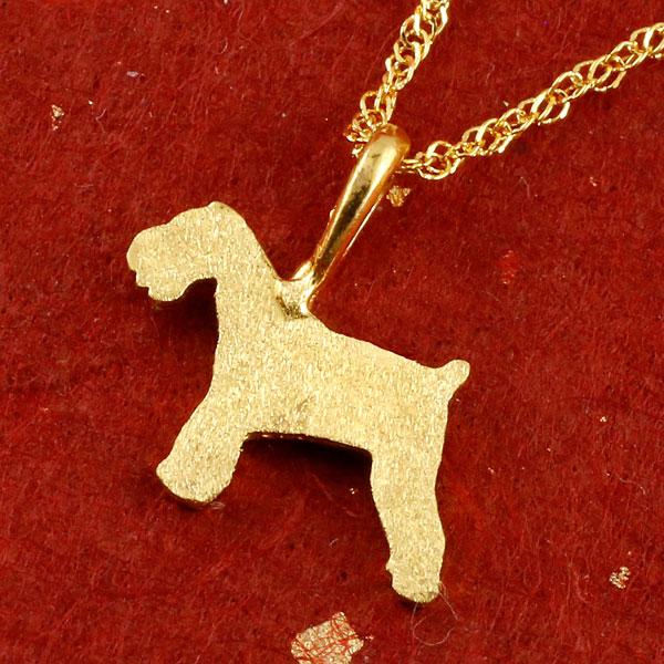 純金 24金 犬 24K シュナウザー テリア系 ペンダント ネックレス 24金 k24 いぬ イヌ 犬モチーフ