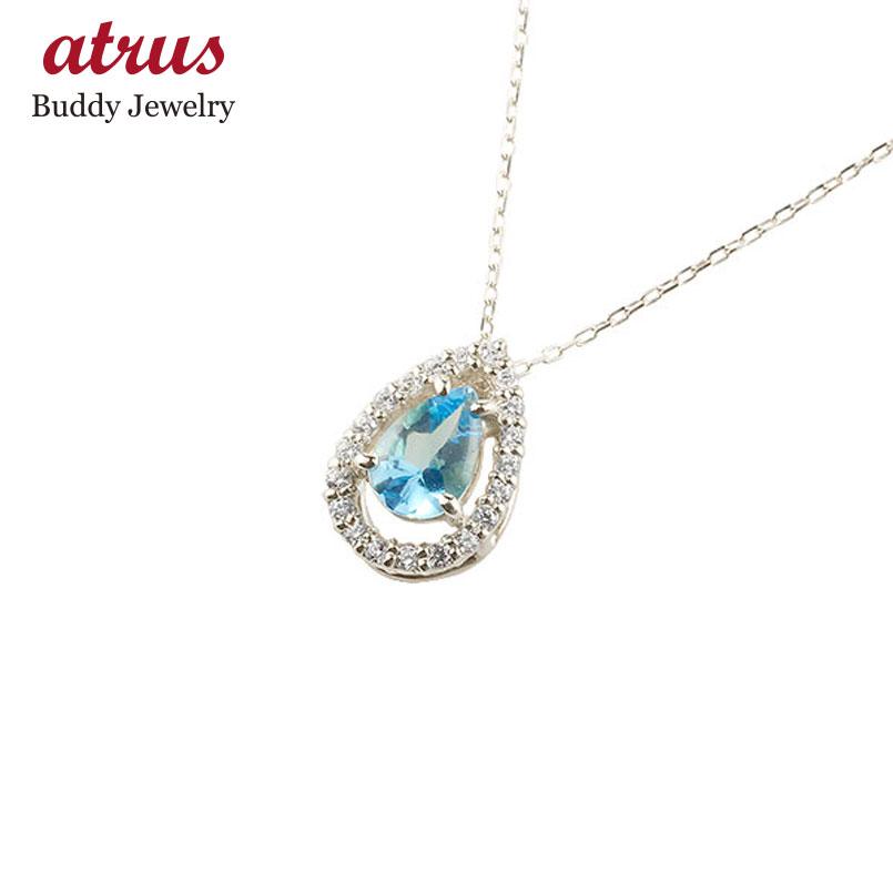 ブルートパーズ ネックレス ダイヤモンド ホワイトゴールド ペンダント ティアドロップ型 チェーン 人気 11月誕生石 k18