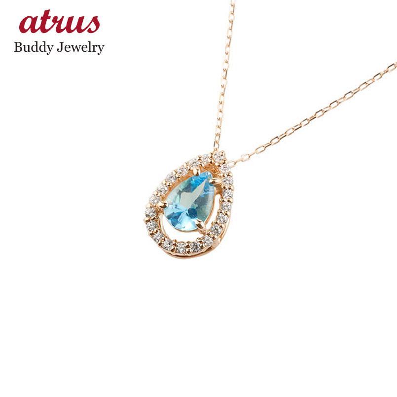 ブルートパーズ ネックレス ダイヤモンド ピンクゴールド ペンダント ティアドロップ型 チェーン 人気 11月誕生石 k10
