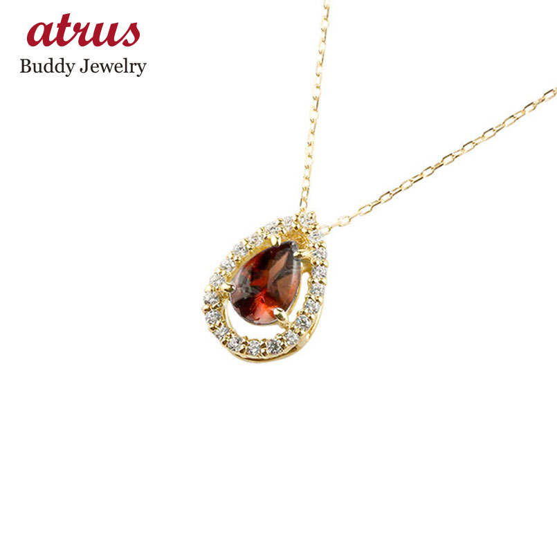 ガーネット ネックレス ダイヤモンド イエローゴールド ペンダント ティアドロップ型 チェーン 人気 1月誕生石 k18