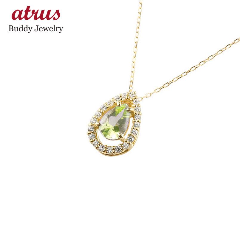 ペリドット ネックレス ダイヤモンド イエローゴールド ペンダント ティアドロップ型 チェーン 人気 8月誕生石 k18