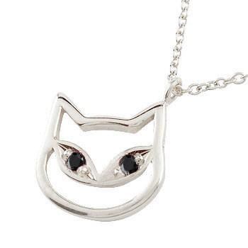 猫 ホワイトゴールドk18 ネックレス ブラックダイヤモンド 4月誕生石 チェーン 人気